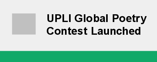 UPLI Global Poetry Contest Launched